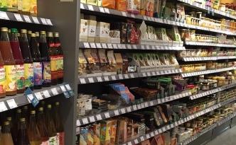Shopping im Veganz Frankfurt #veganz #vegan